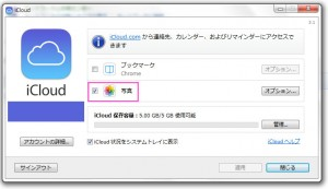 windowsicloud3