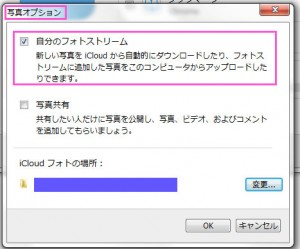 windowsicloud4