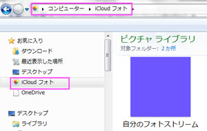windowsicloud6