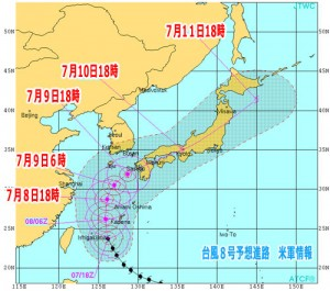台風8号最新進路予想図
