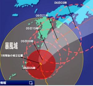台風18号進路予想図拡大