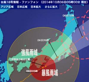 台風18号進路予想図 拡大図