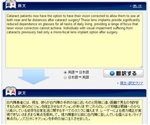 nifty翻訳