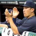 ヤンキース・田中 右肘靭帯の部分断裂、症状や理由、治療・手術は?